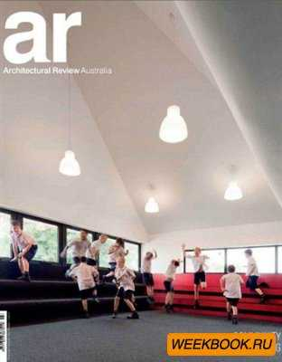 Architectural Review – Issue 121 (Australia)