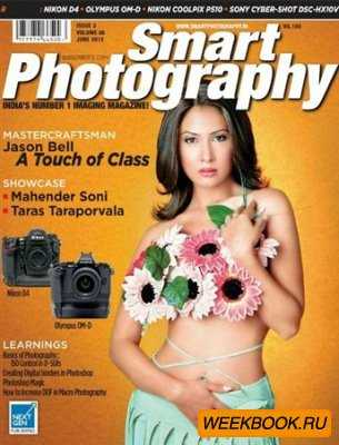 Smart Photography - June 2012