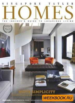 Singapore Tatler Homes - June/July 2012