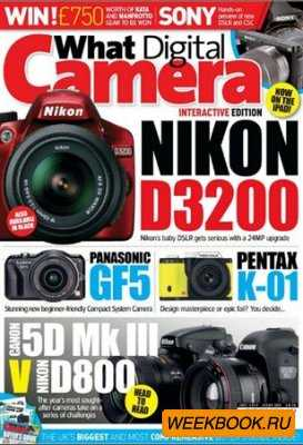 What Digital Camera - July 2012