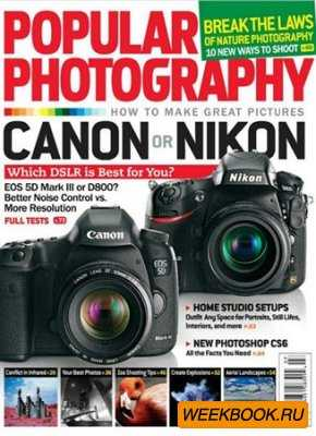 Popular Photography - July 2012