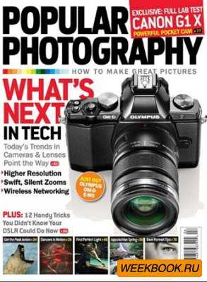 Popular Photography - April 2012