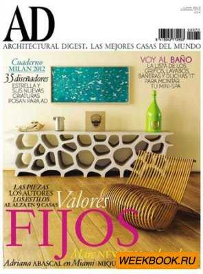 Architectural Digest - Junio 2012 (Espana)