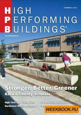 High Performing Buildings - Summer 2012