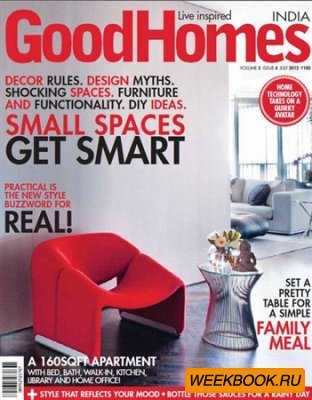 GoodHomes - July 2012 (India)
