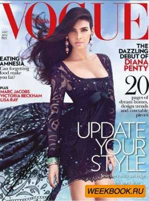Vogue - July 2012 (India)