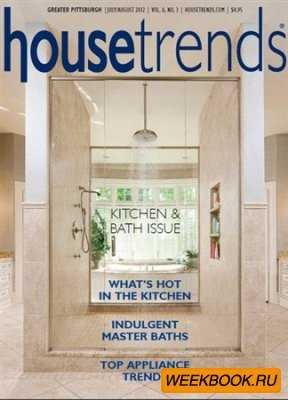 Housetrends - July/August 2012 (Pittsburgh)