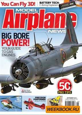 Model Airplane News - September 2012