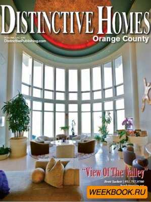 Distinctive Homes - Vol.236 2012 (Orange County)