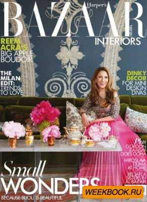 Harper's Bazaar Interiors - July/August 2012
