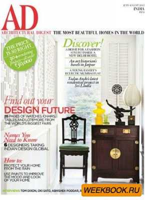 Architectural Digest - July/August 2012 (India)