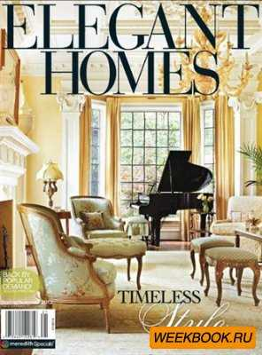 Elegant Homes - Spring/Summer 2012