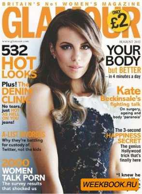 Glamour - August 2012 (UK)