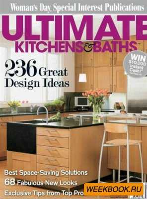 Kitchens & Baths - Vol.18 No.07