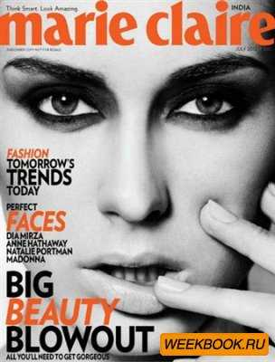 Marie Claire - July 2012 (India)