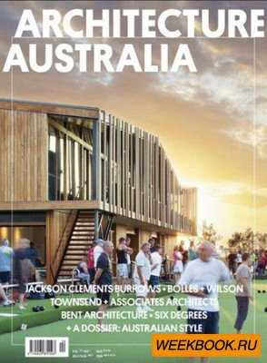 Architecture Australia - July/August 2012