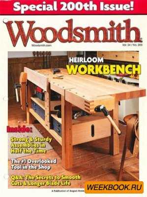 Woodsmith - April/May 2012 (No.200)