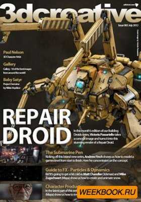 3Dcreative - July 2012 (Issue 83)