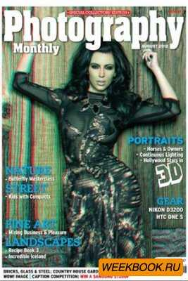 Photography Monthly - August 2012