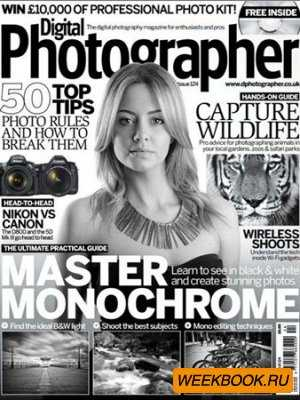 Digital Photographer - Issue 124 2012