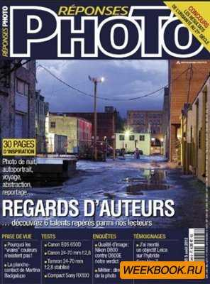 Reponses Photo - Aout 2012