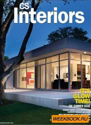 CS Interiors - Summer 2012