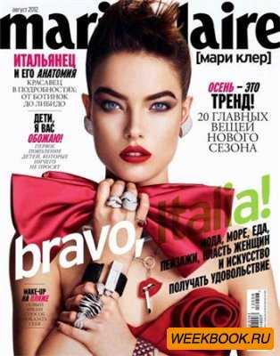 Marie Claire №8 (август 2012) Россия