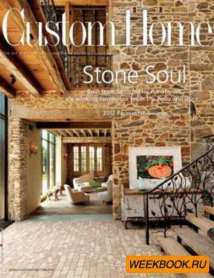 Custom Home - July/August 2012