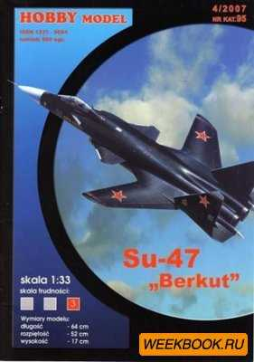 SU-47 Berkut - Hobby Model No.95
