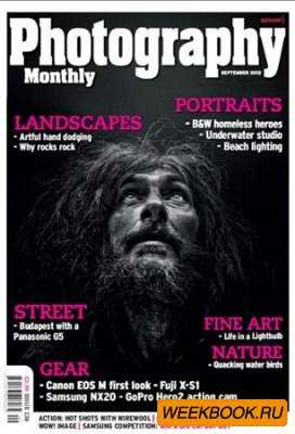 Photography Monthly - September 2012