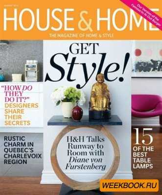 House & Home - August 2011