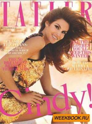Tatler - September 2012 (UK)