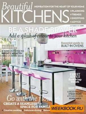 Beautiful Kitchens - September 2012