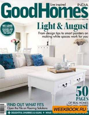 GoodHomes - August 2012 (India)