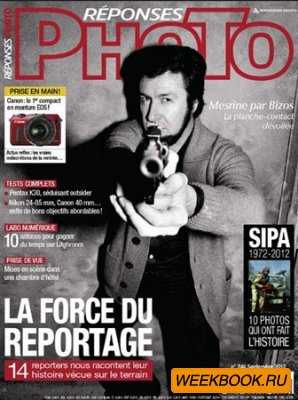 Reponses Photo - Septembre 2012