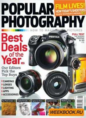Popular Photography - September 2012