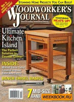 Woodworker's Journal - October 2012