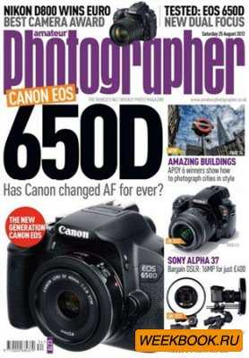 Amateur Photographer - 25 August 2012