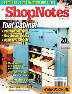 ShopNotes - No.125 (September/October 2012)
