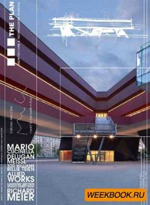 The Plan - September 2012 (Art & Architecture)