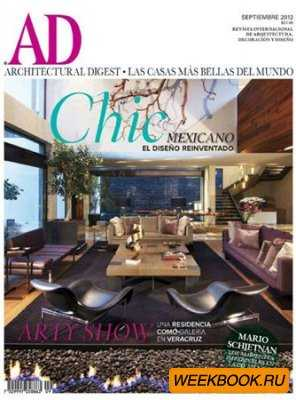 Architectural Digest - Septiembre 2012 (Mexico)