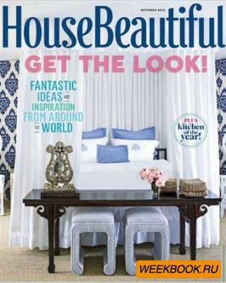 House Beautiful - October 2012 (US)