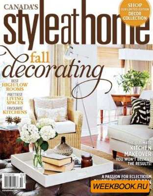Style at Home - October 2012 (Canada)