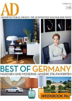 Architectural Digest - Oktober 2012 (Deutsch)