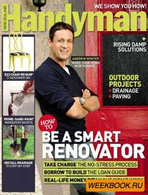 Handyman - September 2012 (New Zealand)