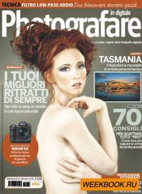 Photografare In Digitale - Settembre 2012