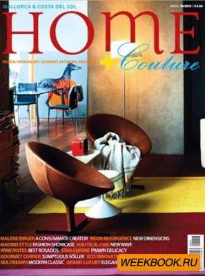 Home Couture - No.10 2012