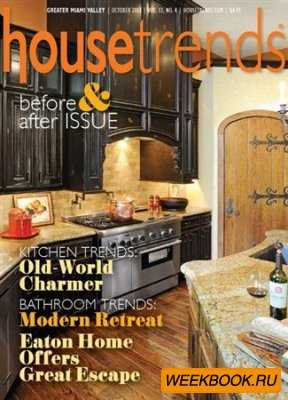 Housetrends - October 2012 (Miami Valley)