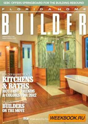 Florida HomeBuilder - March/April 2012