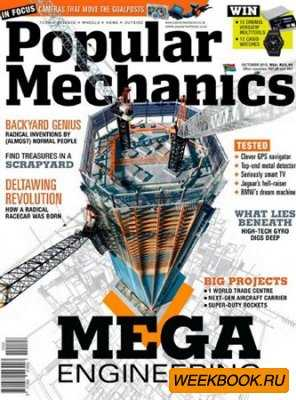 Popular Mechanics - October 2012 (South Africa)